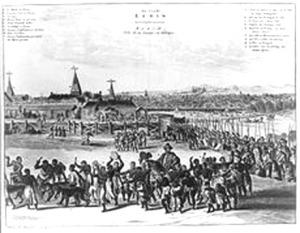"""S.XVII. Oba de Benin, en procesión. Imagen que aparece en un libro europeo """"Descripción de África"""" (1668)."""