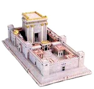conoc.templojerusalen