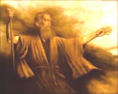 los profetas,sofonias