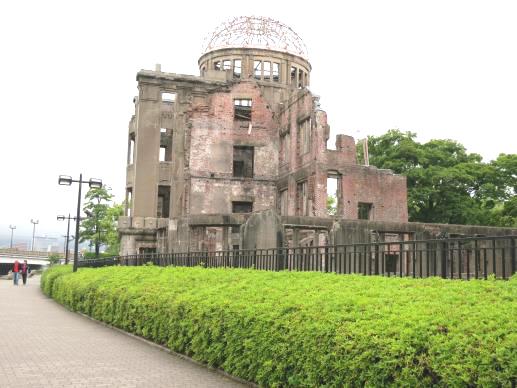 not int.bombardeo hiroshima