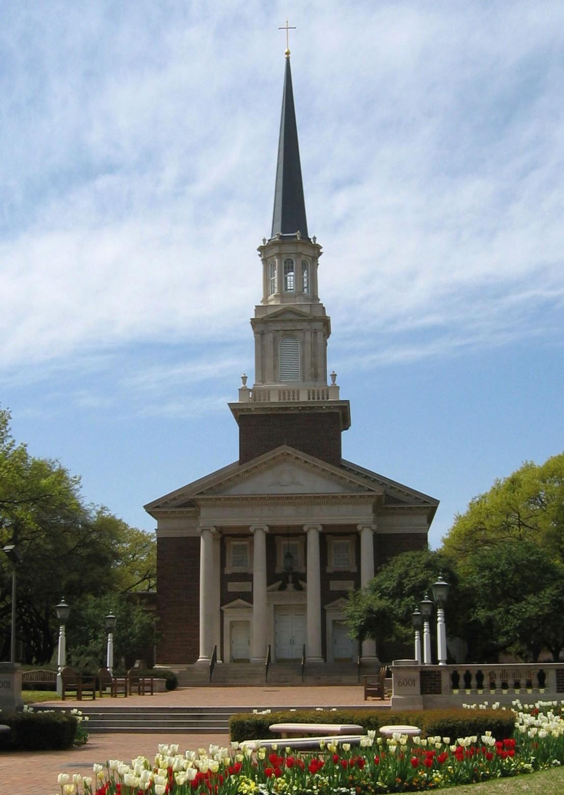 perkins-chapel