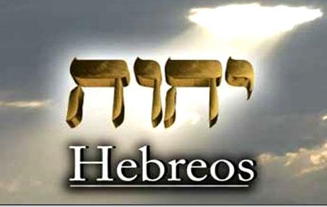 poética.Hebreos