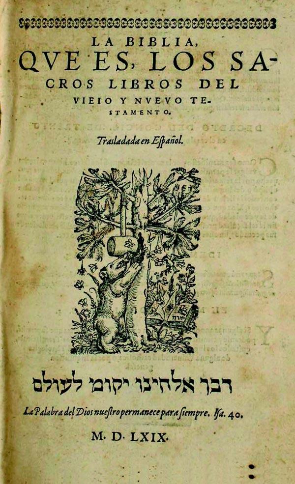 2. Casiodoro de Reina traductor bajo persecución de la Biblia2